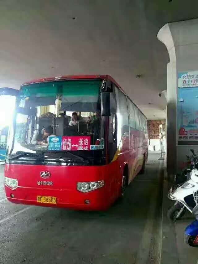 长治到郑州新郑机场大巴车