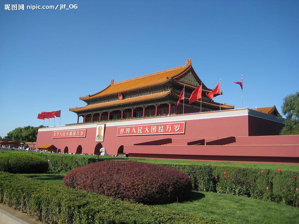 圆梦出品-不一样的老北京-北京纯玩汽车四日游