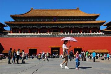 逐梦世园、外教研学、凭海听涛 (北京、北戴河八日研学营)