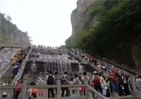 藏山一日游
