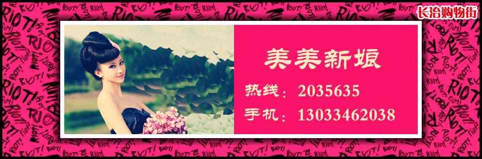 88_2011120211184115k5a